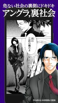Manga Zero - Japanese cartoon and comic reader screenshot 1