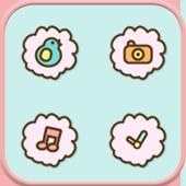 Coward doll Icon Style icon