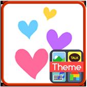 러브러브 이모티콘(최신) icon