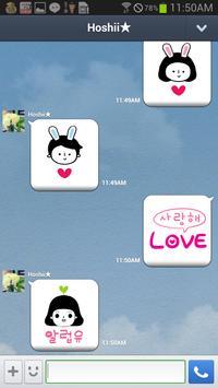 러브러브 이모티콘(최신) apk screenshot