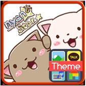 Nyan Star6 Emoticons-New icon
