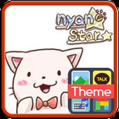Nyan Star8 Emoticons-New icon