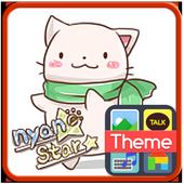 Nyan Star10 Emoticons-New icon