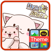 Nyan Star11 Emoticons-New icon