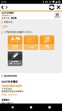 Salon Appli screenshot 2