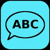 ABC Speech icon