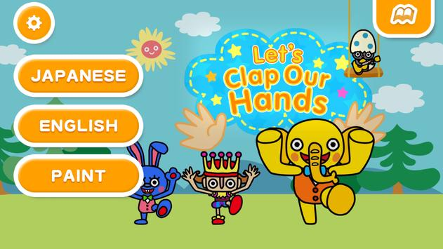 Let's clap our hands (FREE) screenshot 6