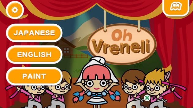 Oh Vreneli poster