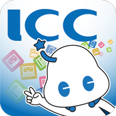 ICCアプリ icon