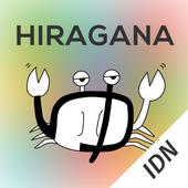 Hiragana Memory Hint [Indonesian] icon