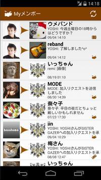 bandomo screenshot 4