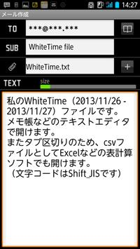 WhiteTime screenshot 4