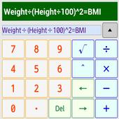 R.calc(Calculator) icon