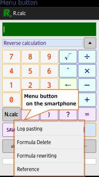 R.calc(Calculator) screenshot 7