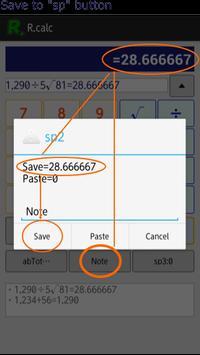 R.calc(Calculator) screenshot 1