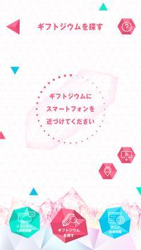 コメット・ルシファー apk screenshot