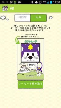 唐ワンチェック apk screenshot