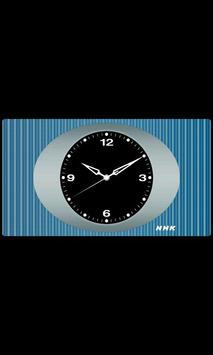 NHK時計 ポスター