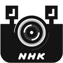 NHK ミミクリーカメラ APK