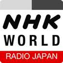 NHK WORLD RADIO JAPAN APK