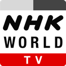 NHK WORLD TV APK
