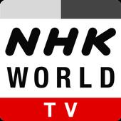 NHK WORLD TV アイコン