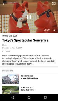 NHK WORLD TV apk スクリーンショット
