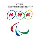 NHK ピョンチャン 2018 APK