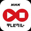 NHK テレビクルー APK