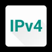 IPv4練習問題 icon