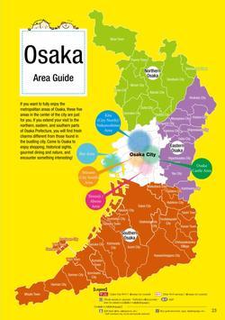 Osaka Convention & Tourism Bureau Official Guide screenshot 8