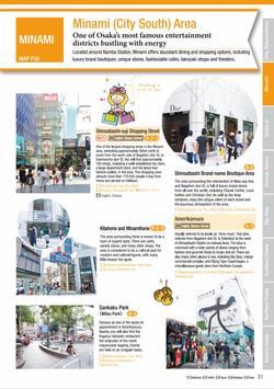 Osaka Convention & Tourism Bureau Official Guide screenshot 9