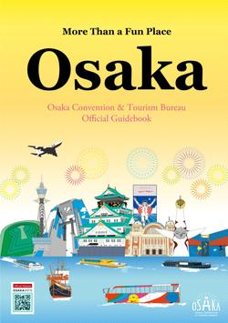 Osaka Convention & Tourism Bureau Official Guide poster