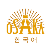 오사카 관광국 공식 가이드북 icon