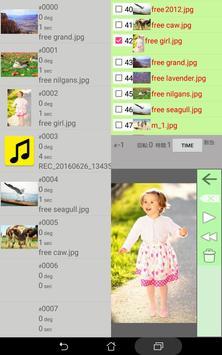 画像と声のギャラリー screenshot 1