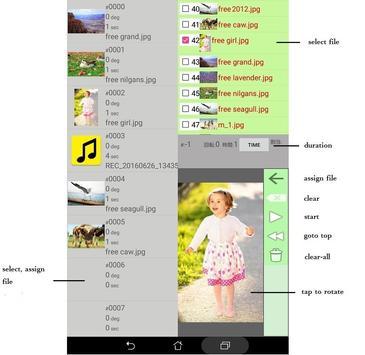 画像と声のギャラリー screenshot 3