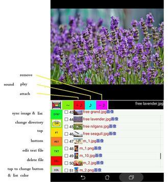 画像と声のギャラリー screenshot 4