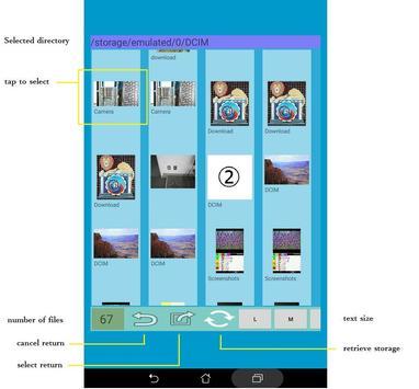 画像と声のギャラリー screenshot 5