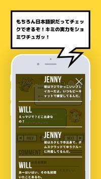 JUICE apk screenshot