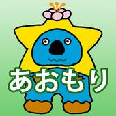 AomoriNavi icon