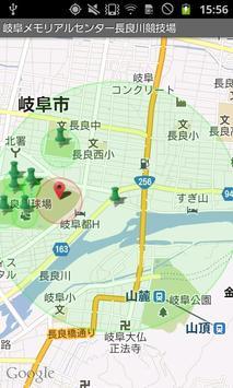 ミナモカメラ apk screenshot