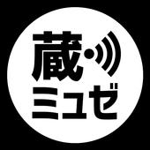 栃木市散策ガイド ~蔵ミュゼ~ icon