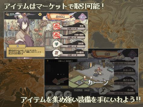 妖シ幻想郷 screenshot 9