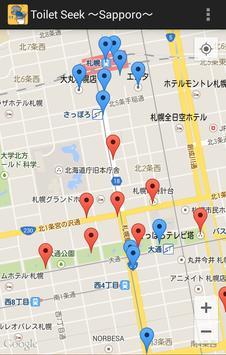 Toilet Seek 〜Sapporo〜 poster