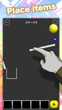 意外とハマる 物理パズルゲーム ボールをゴールへドーン 無料で簡単な脳トレやひまつぶし ポスター