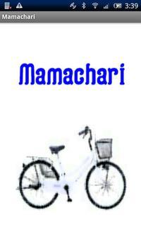 Mamachari poster