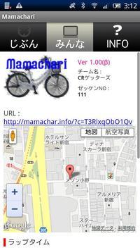 Mamachari screenshot 2