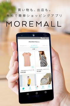 ショッピング通販アプリ MOREMALL(モアモール) poster