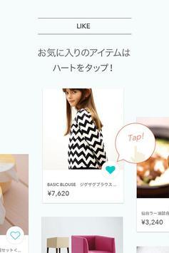 ショッピング通販アプリ MOREMALL(モアモール) apk screenshot