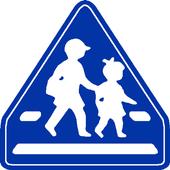 道路標識図鑑 icon